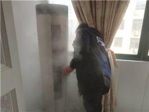 专业家电清洗  安装  维修  保养   保洁