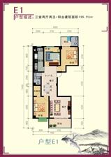 秦都大厦3室 2厅 2卫