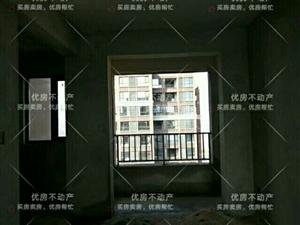 黄河源3室2厅2卫93万元河景房