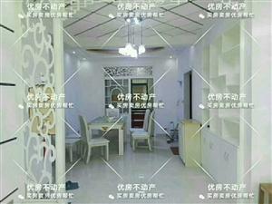 百泰中央花园3室2厅2卫92万元可按揭