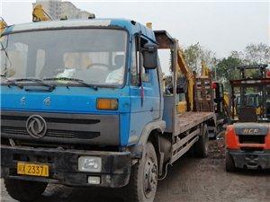 二手平板挖机拖车出售