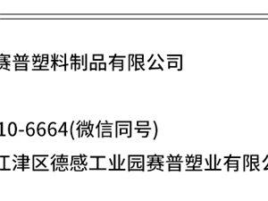重庆梁平周转筐塑料筐菜筐子胶筐子厂家直销