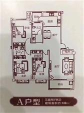 泰城壹号庭院一手电梯板房可按揭6000左右