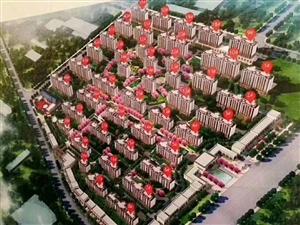 包改名,青城樱园9楼,3室毛坯,130平,可按揭,免税!