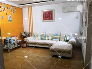 阳光花园3室1厅1卫100万元
