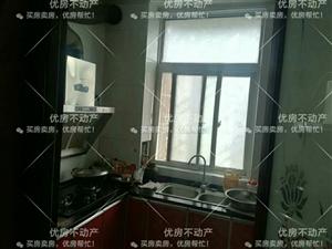 心典公寓4室2厅2卫69万元