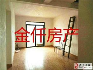 新都御景3室1厅1卫50万元包改合同