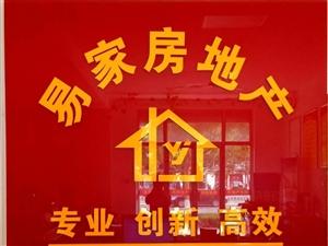8569京博花苑2室1厅1卫72万元