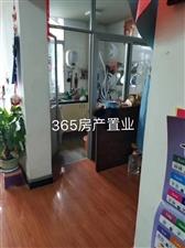 松鹤小区2室2厅1卫43.6万元