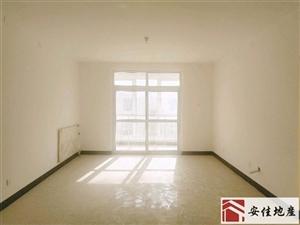 (安佳地产)新都市花园3室 2厅 1卫36万元