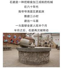 金沙平台网址农村老物件,春节回老家都拿出来了!