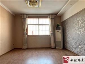 (安佳地产)雍康小区3室 2厅 2卫35万元