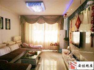 鑫馨家园3室 2厅 1卫50万元