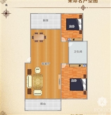 万景观邸毛坯2室2厅1卫高层94平38万元