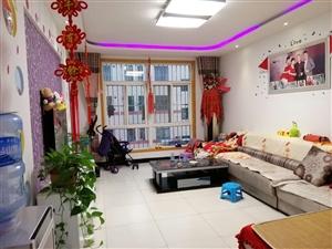 华阳小区3室 2厅 2卫47万元