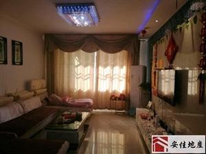 鑫馨家园3室 2厅 2卫50万元