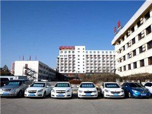 金沙国际网上娱乐官网陆路通汽车租赁有限公司
