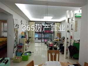 丹桂山水2室2厅1卫65.8万元