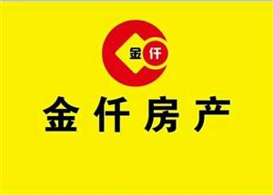 东边户临泉・碧桂园3室2厅1卫69万元