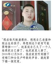 福州男人见义勇为被拘14天,还可能……