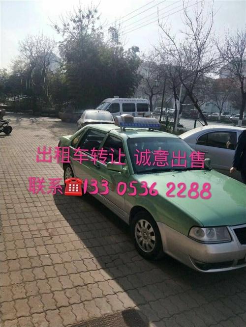 青州出租车转让出租车手续1套