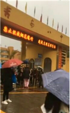 江西吉安8中发生持刀伤人案,11人受伤