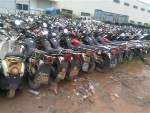 收购二手汽车,摩托车,电动车,旧物资