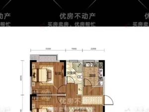 伴岛国际城五福苑3室2厅1卫85万元