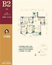 儋州伟业西城国际3室2厅2卫115万元