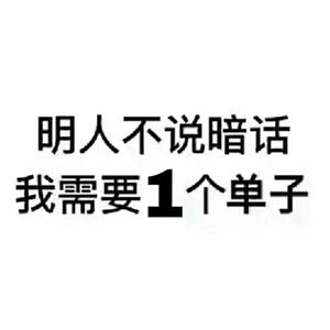 山台山出租精装2室2厅1卫1500元/月