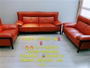全新沙发,本店不计成本,现样仅此一套 1+2+3  真皮沙发   ?#30340;?#26694;架+高密度海绵 原价1...