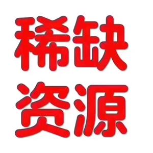 福麒山庄3室2厅2卫76.9万元