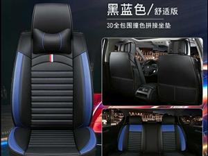 出售一套名爵zs座椅套,黑藍色,買來就用了幾天就沒用了,有興趣的朋友看看!