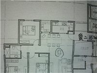 鑫和苑中层131平3室2厅1卫118万元