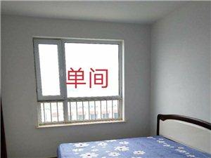 橡树湾3室1厅1卫600元/月