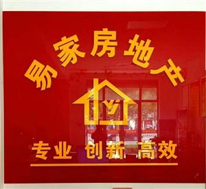 9032渤海锦绣城4室2厅2卫280万元
