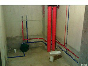 專業水電暖