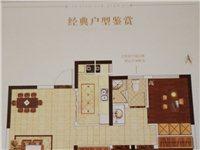 苏建新天地毛坯房3室2厅1卫107平米84.5万元