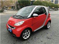 出售奔驰smart一辆