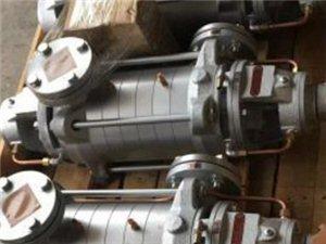 高溫多級泵@德州高溫多級泵@高溫多級泵廠家貨源