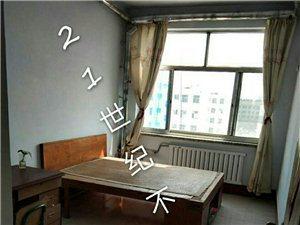 京博花苑2室1厅1卫840元/月