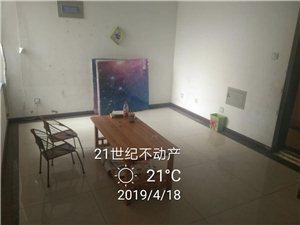 天元上东城2室1厅1卫49万元