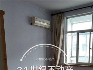 中医院家属楼3室2厅1卫1000元/月