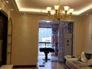 荣丰·乐城国际精装90平2室2厅1700元/月