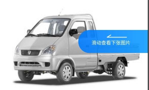 求购一辆二手小货车有手续就行,便宜的联系我17596903283