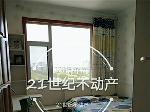 香驰·喜园3室2厅2卫180万元
