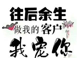 可合作,宏�h��香�T第,�W�@,教��家�@,泰和花�@售�遣�