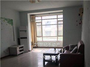 天元上东城3室2厅1卫1250元/月