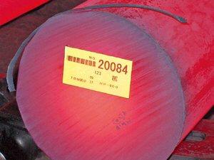 淄博最专业标签吊牌打印输出与采集整体方案商