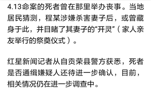 荣县发现一具男尸……